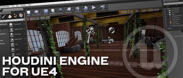 Side Effects lance Houdini Engine pour Unreal Engine 4