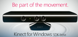 Kinect : le SDK officiel enfin disponible