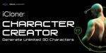 Reallusion lance iClone Character Creator