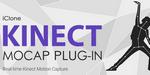 Reallusion dévoile un nouveau plugin de motion capture pour iClone et Kinect