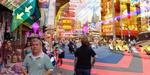 Hyper-Reality : quand réalité virtuelle et physique fusionnent