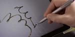 Adobe s'intéresse à la sculpture 3D interactive