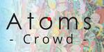 Simulation de foules : Atoms Crowd officiellement disponible