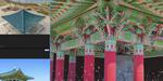 Maxdepth : une formation de photogrammétrie avancée pour les VFX