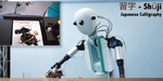SIGGRAPH 2012 : technologies émergentes