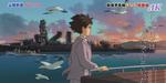 Kaze Tachinu, nouveau film d'animation de Hayao Miyazaki