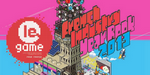 Le SNJV dévoile son French Video Game Industry Year Book 2013