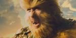 The Monkey King, par Donnie Yen