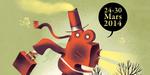 Festival Ciné-court animé de Roanne, du 24 au 30 mars