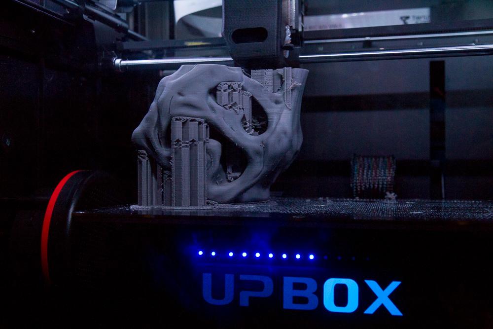 Up Box