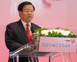 Cai Wu