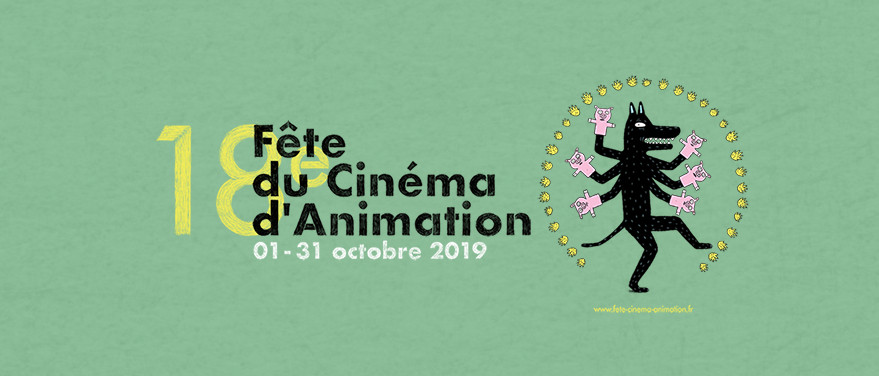 """Résultat de recherche d'images pour """"18 ème fête du cinéma d'animation"""""""