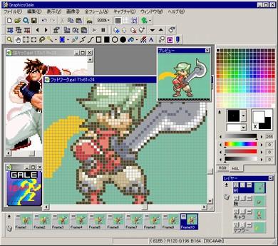 Graphicsgale Outil Gratuit Pour Creer Sprites Et Pixel Art 3dvf