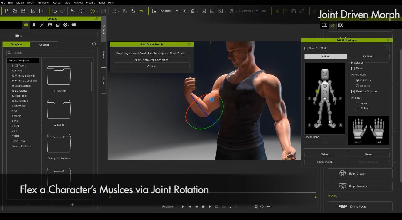 L'outil d'animation 3D iClone s'ouvre aux plugins tiers via